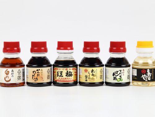【送料無料】高砂醤油のおためし100ml 6本セット(代引不可)