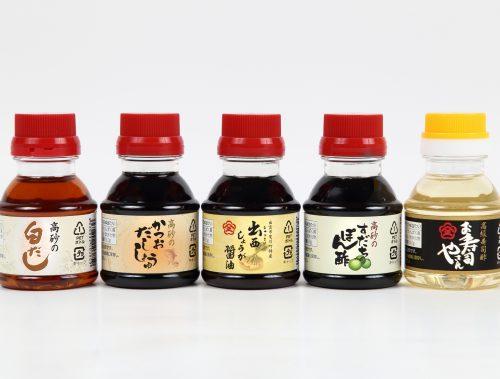 【送料無料】高砂醤油のおためし100ml 5本セット(代引不可)